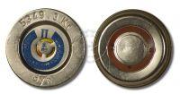 Krone 53493 dyn II Hörkapsel Blau, Generalüberholt